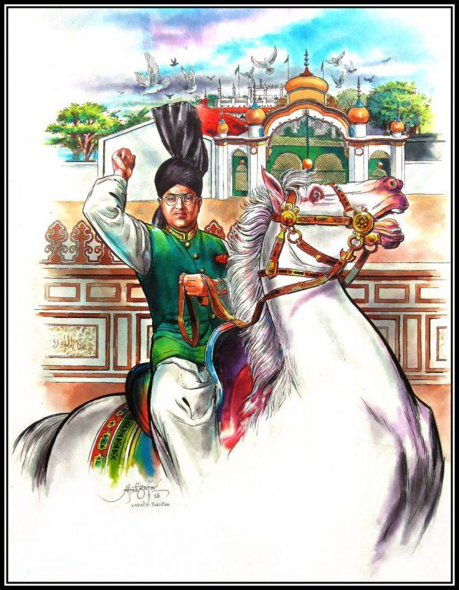 Makhdoom Ali Abbas Shah