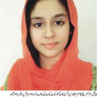 Aayzah Nasir