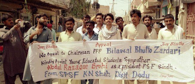 Abdul Razzaq Brohi Support Rally