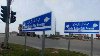 Abdul Sattar Edhi Avenue