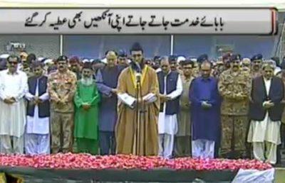 Abdul Sattar Edhi-Funeral Prayers