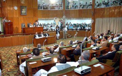 Azad Kashmir Assembly