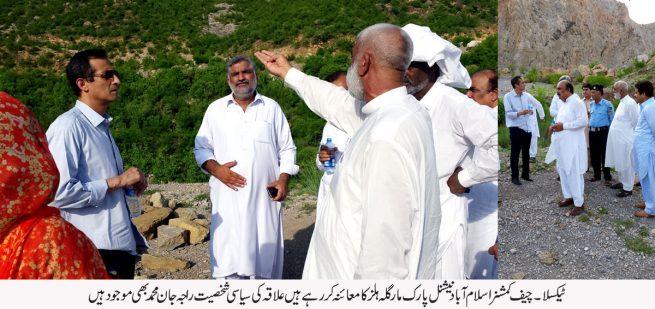 Chief Commisner Islamabad Visit