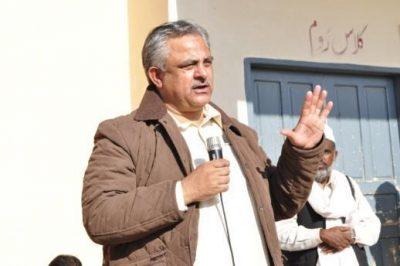 Chaudhry Pervaiz Ashraf