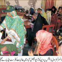 Civil Defence Faisalabad Training Workshops
