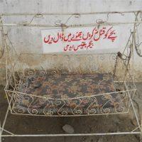Edhi Cradle