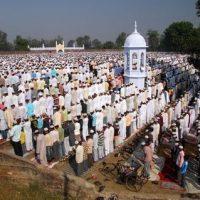 Eidgah