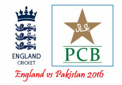 England vs Pakistani