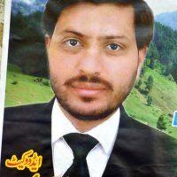 Hafiz Ahmed Raza Qadri