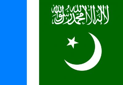 Jamaat Islami