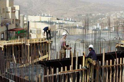 Jerusalem Building
