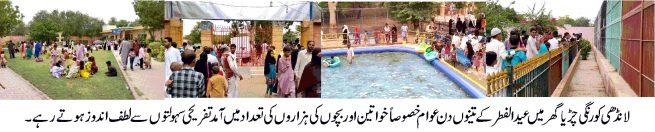 Karachi Zoo Eid Holyday