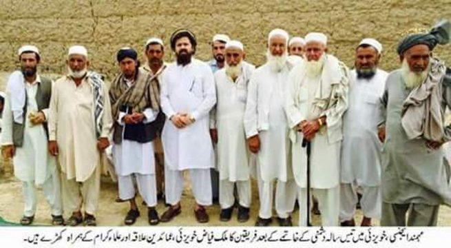 Malik Fiaz Meeting