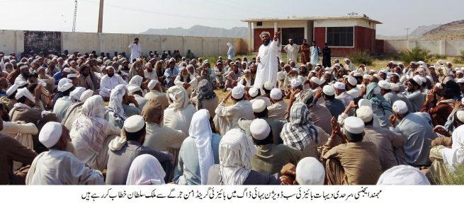 Mohmand Agency Grand Tribal Jirga