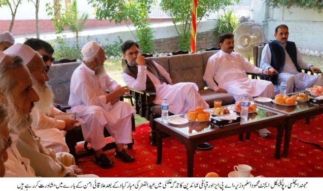 Mohmand Agency News