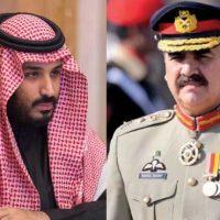 Muhammad Bin Salman and Raheel
