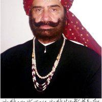 Nawab Mubarakbaad