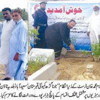 Nawab Shajar Kari