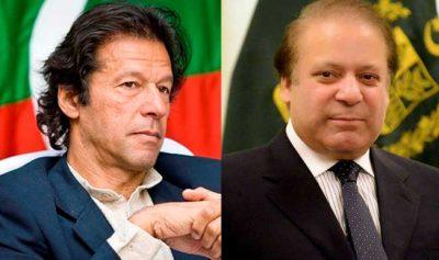 Nawaz and Imran