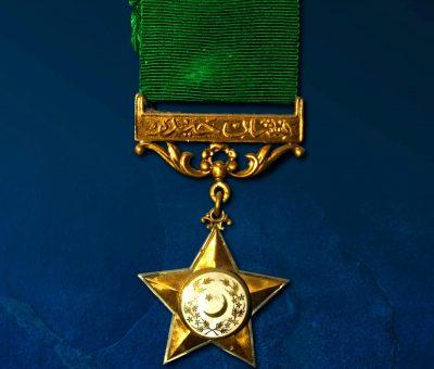 Nishan-e-Haider