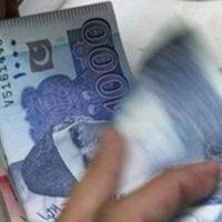 Pak Rupees