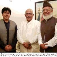 Pakistan Sports Welfear Association