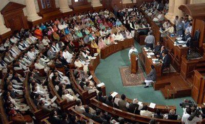 Pakistani Establishment