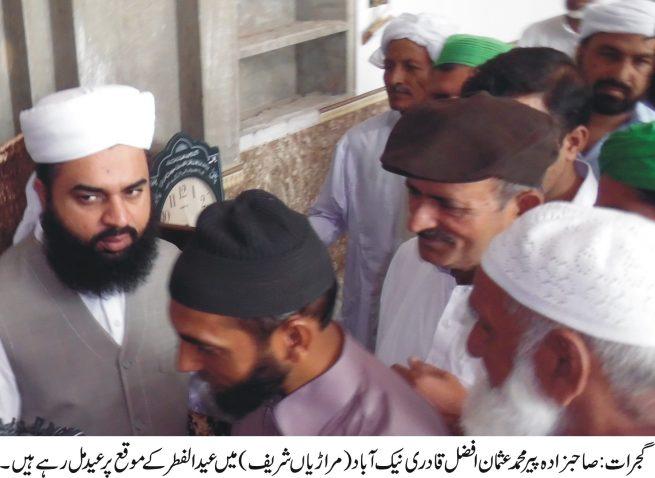 Pir Usman Afzal