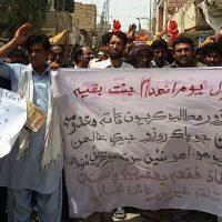 Protest, Youm e Inehdaam Jannat UL Baqee