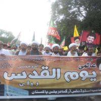 Quds Day rally