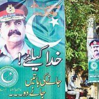 Raheel Sharif Poster