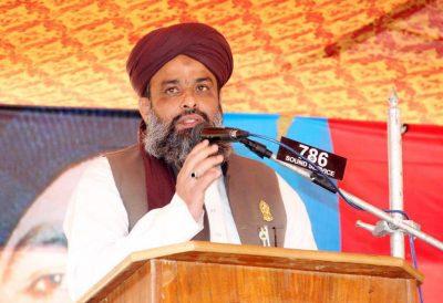 Sarwat Ejaz Qadri