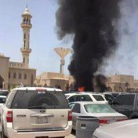 Saudia Blast