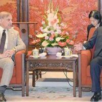 Shahbaz Sharif and Zhang Jiyali