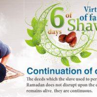 Shawwal Fasting