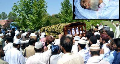 Syed Manzoor ul Konain Funeral