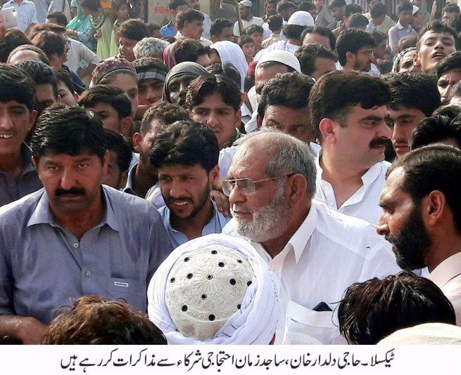 Taxila Protest