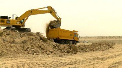 Thar Coal Sindh