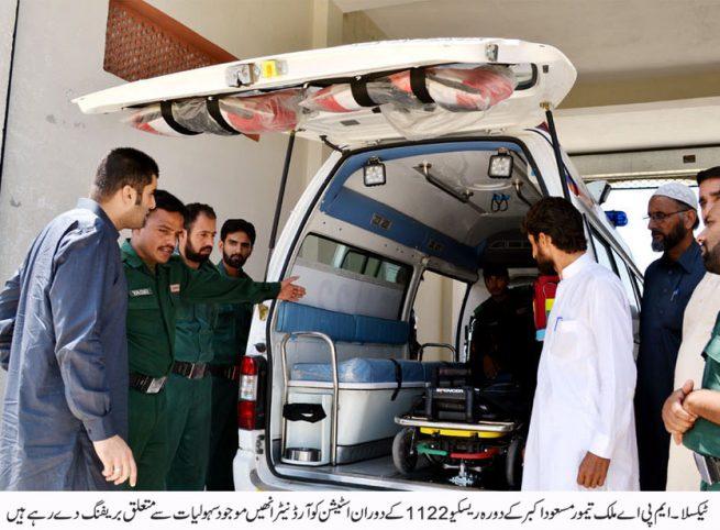 Visit at 1122 Malik Tamoor Akbar