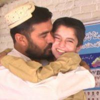 Zia Ullah