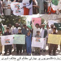 Ziarat Protest