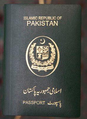 fake Pakistani passports