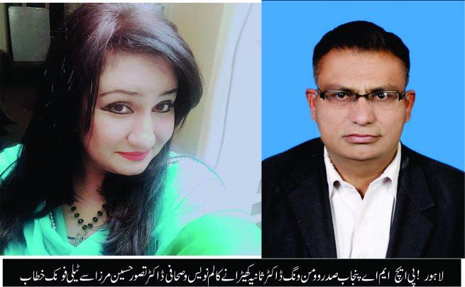 Dr. Sania Khera & Dr Taswar Mira