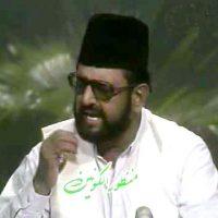 Syed Manzoor ul Konain Shah