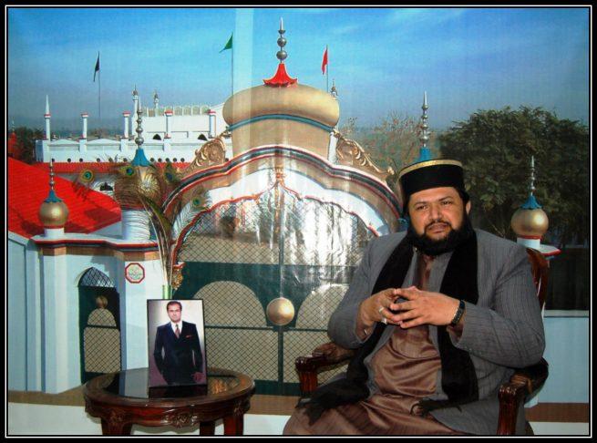 Pir Ateeq Ahmad Chishti at KandhanWala Shareef