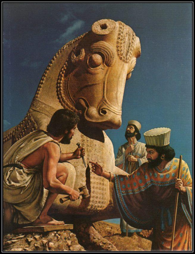 Prophet Daniel's dream carved as a bull