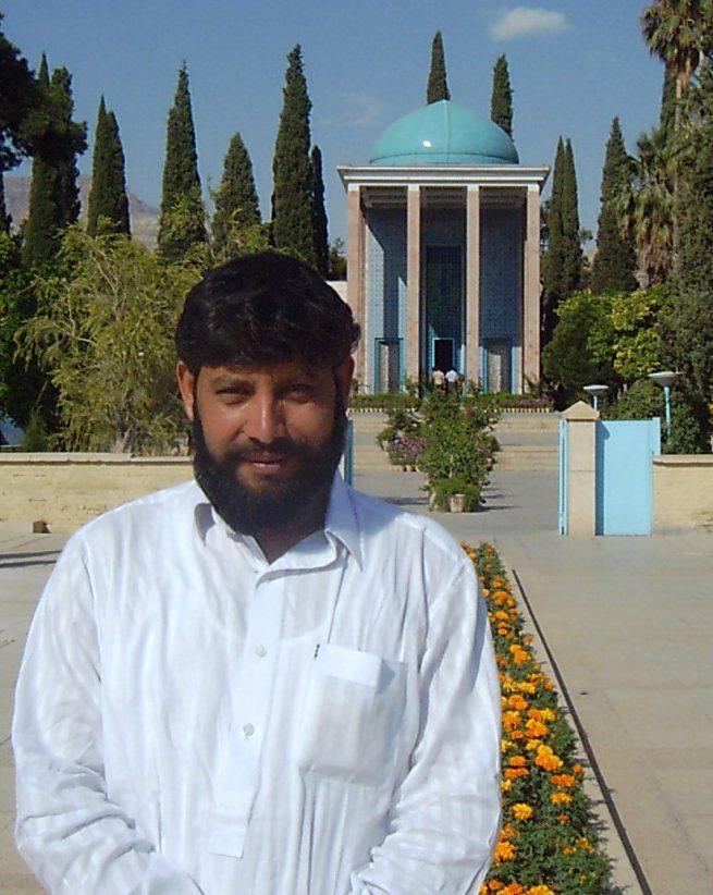 At darbare Sa'adi e Shiraz