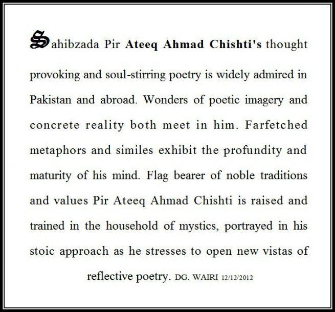 Poetry of Pir Ateeq Ahmad Chishti