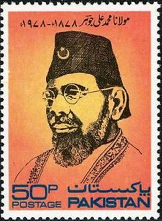 Postal stamp on Maulana Jauhar by Pakistan Post