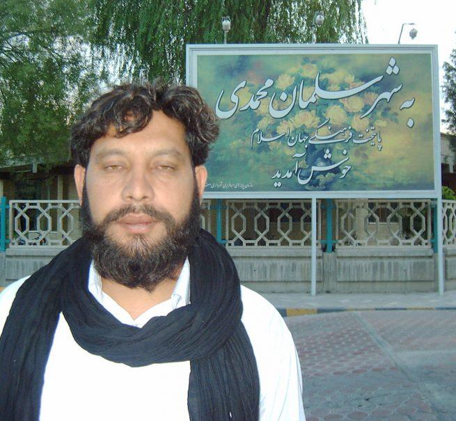Isfahan The City of Salman e Muhammadi